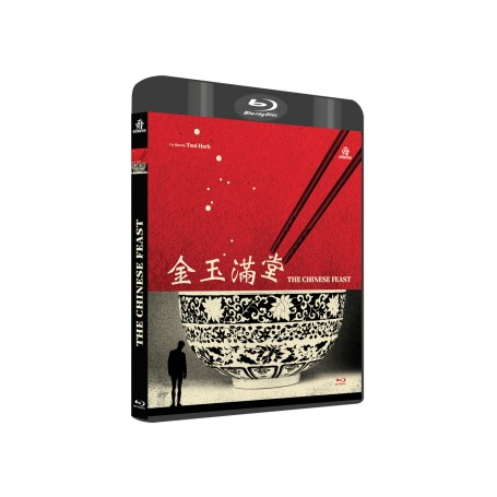 The Chinese Feast Coffret